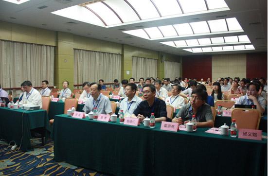 第十八届全国半导体集成电路与硅材料学术会议圆满