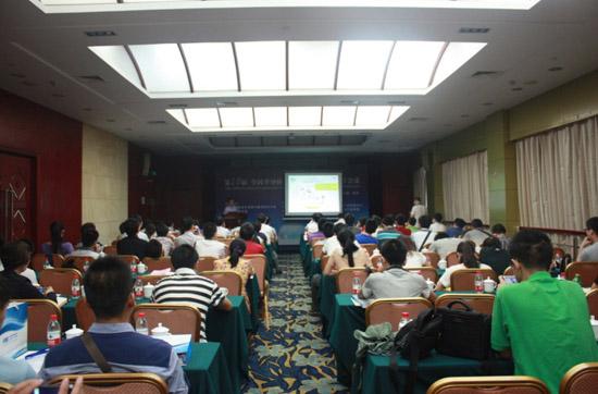第十八届全国半导体集成电路与硅材料学术会议圆满召