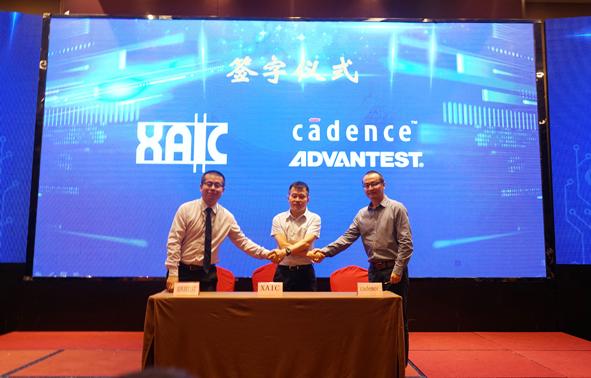 随后,西安市集成电路产业发展中心与全球电子设计自动化(eda)与半导体